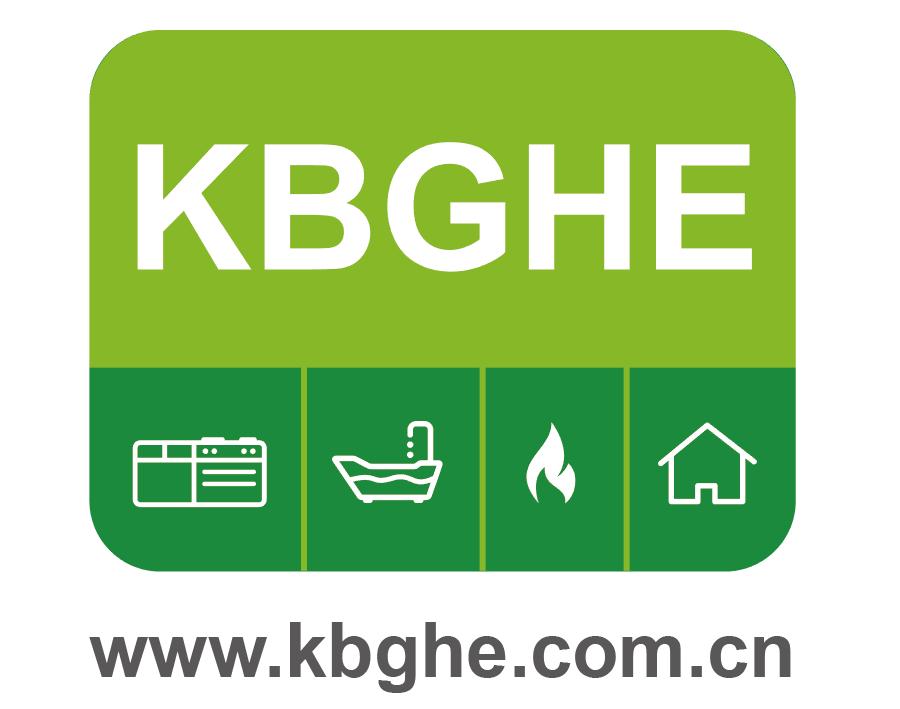 2020中国绿色厨卫、燃气用具及家具五金博览会