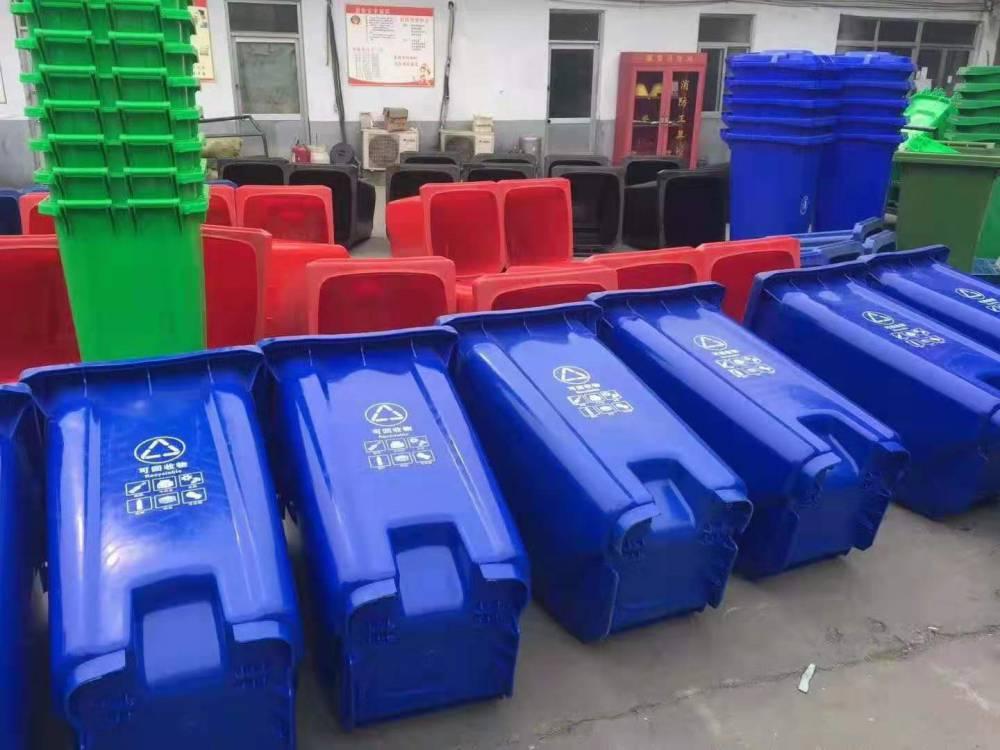 可回收塑料垃圾桶生产视频山东信源厂家直播中