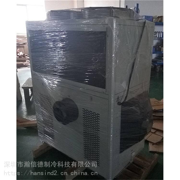2p工业型冷风机3hp工业冷风机冷风机4匹工业用移动冷风机