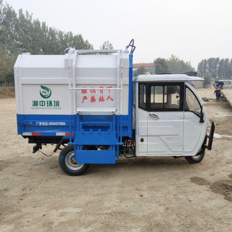 新能源纯电动三轮挂桶垃圾清运车