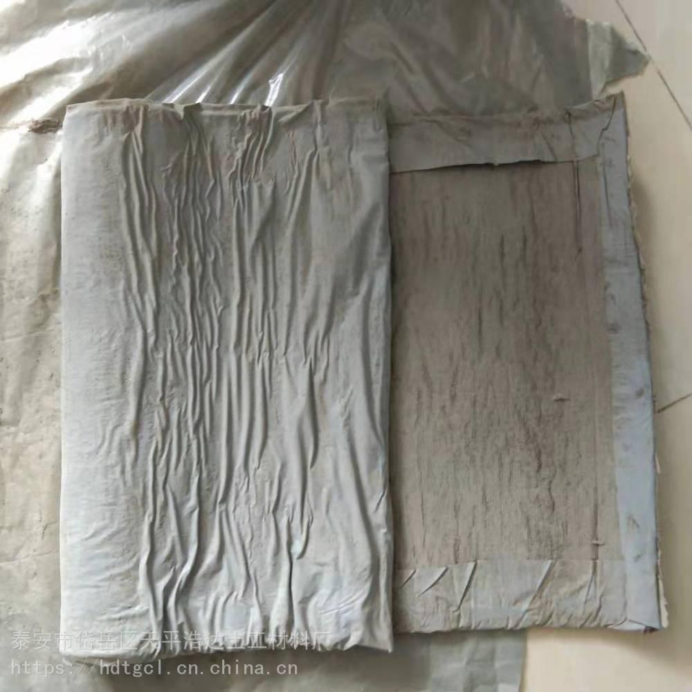 湘潭水泥毯厂家 洒水速干水泥毯水渠 施工便捷水泥保护毯