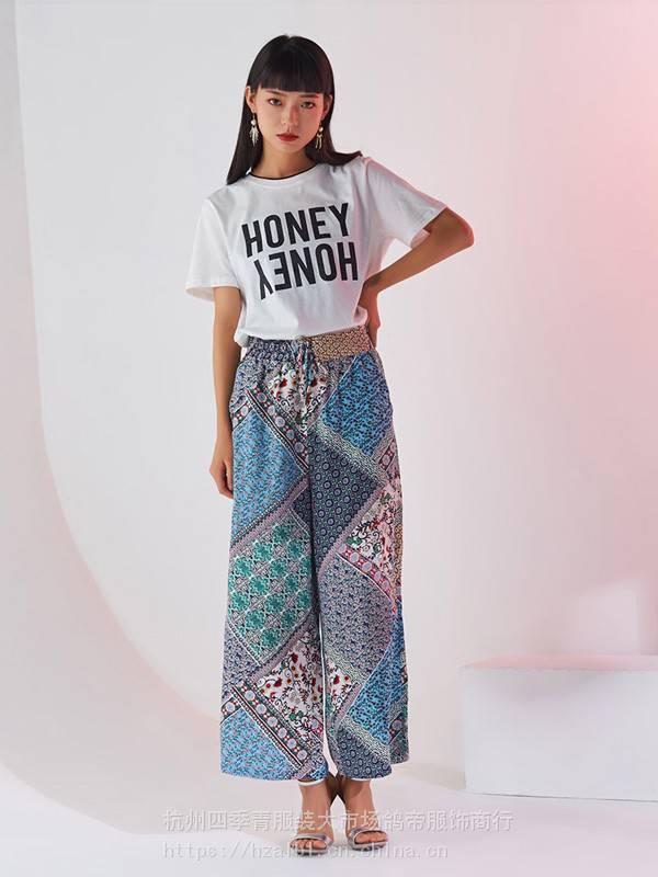 阿莱贝琳上海品牌加盟韩菲斯2019春夏季款女装折扣批发库存尾货一手货源欧炫尔