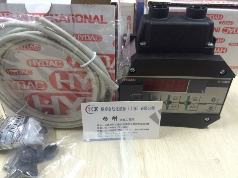 HYDAC贺德克电子产品系列温度开关、压力开关、温度探头