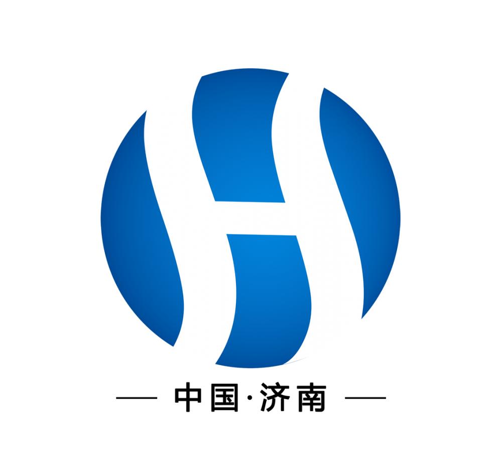 2019济南食品产业博览会暨高端饮品展览会
