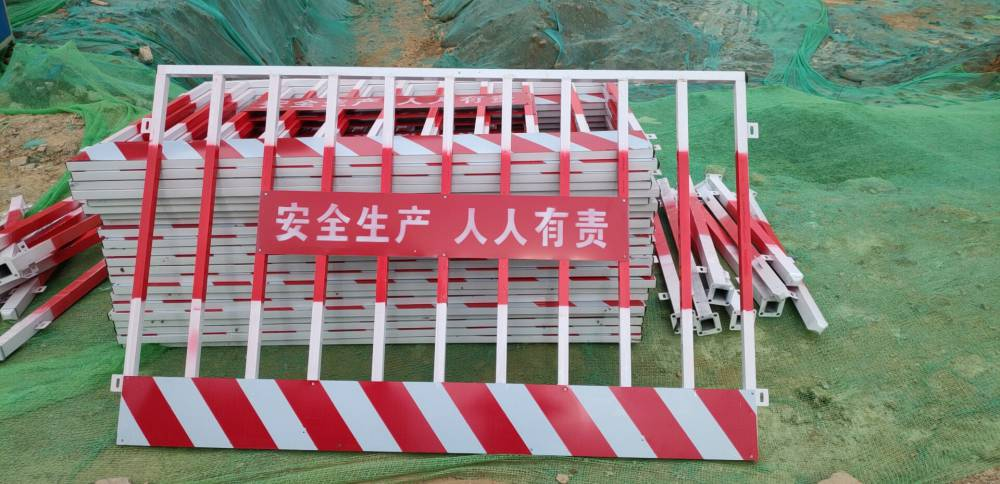 中建一局基坑護欄臨邊防護欄桿工地安全護欄