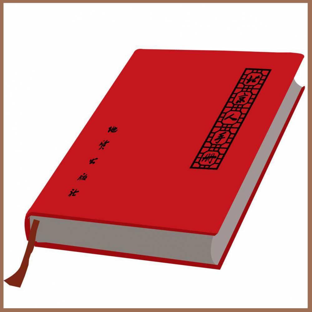 画册设计 彩盒设计 彩盒 宣传册 期刊 包装盒印刷中....