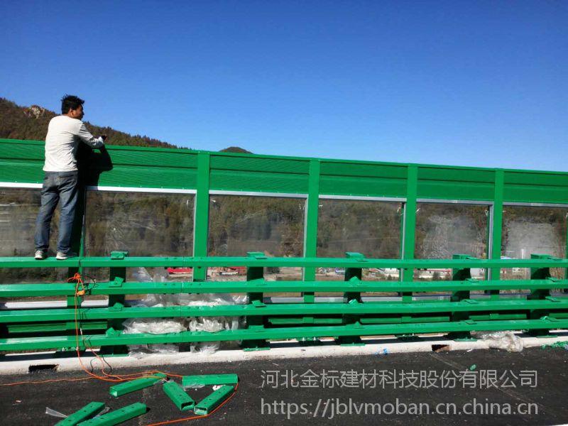 浙江金标高速隔音墙批量供应