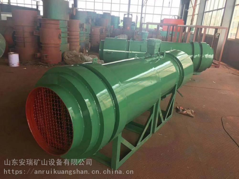厂家直供矿用湿式除尘风机KCS-300D参数图片价格