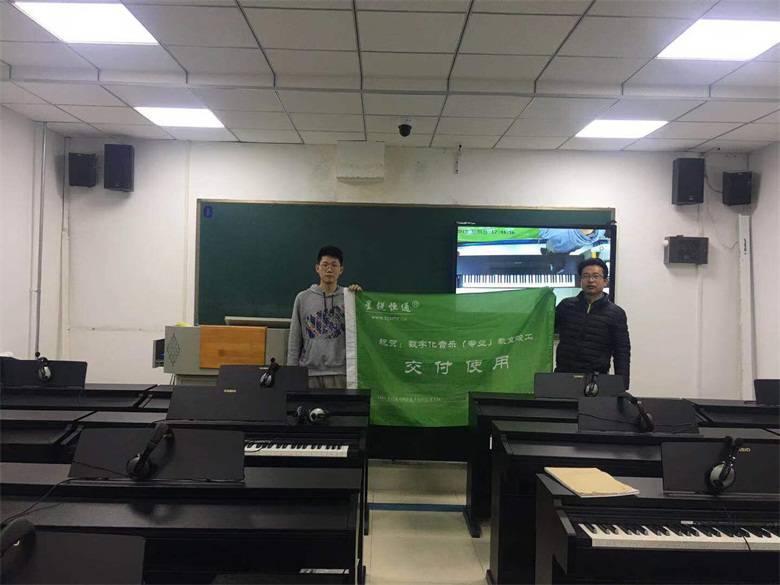 师范大学内涵发展音乐教学设备 数字化音乐订制教学系统