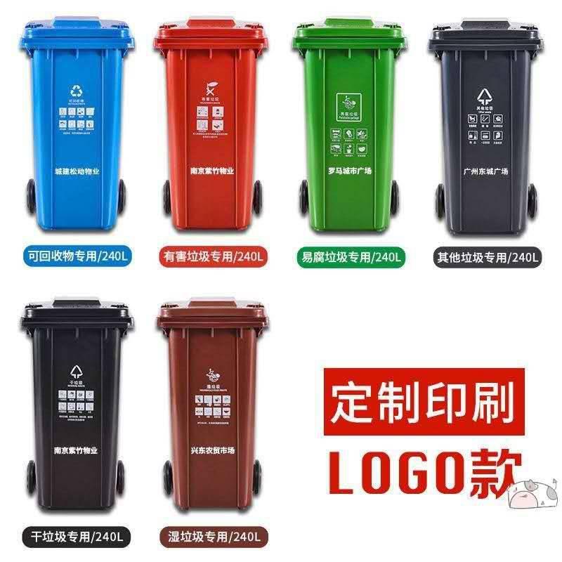 绿洁户外塑料垃圾桶厂家 宿州加厚挂车桶 HDPE 街道垃圾分