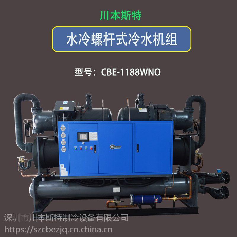 双螺杆水循环冷冻机组/螺杆式工业制冷机
