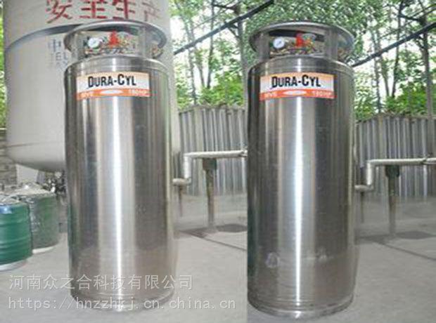 供应郑州地区液氮液氩高纯气标准气混合气食品级二氧化碳