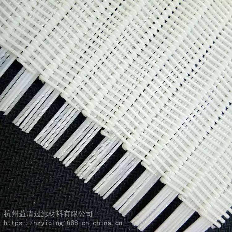 果蔬药材大型烘干机专业高温定型网带 耐160度高温不变形不收缩
