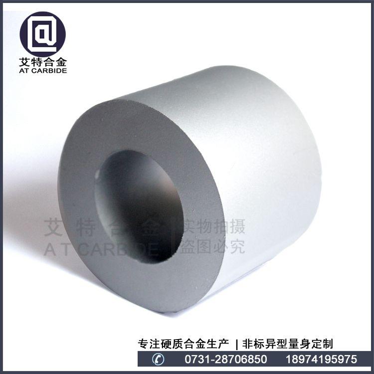 株洲艾特专业生产yg8硬质合金挤压模 硬质合金冲压模具 钨钢冷镦模定做