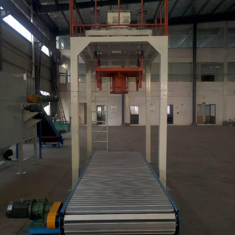 科磊煤粉吨袋包装机KLD-1000大袋包装机制造商