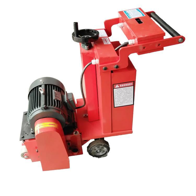 低价出售安煤am-300型汽油铣刨机