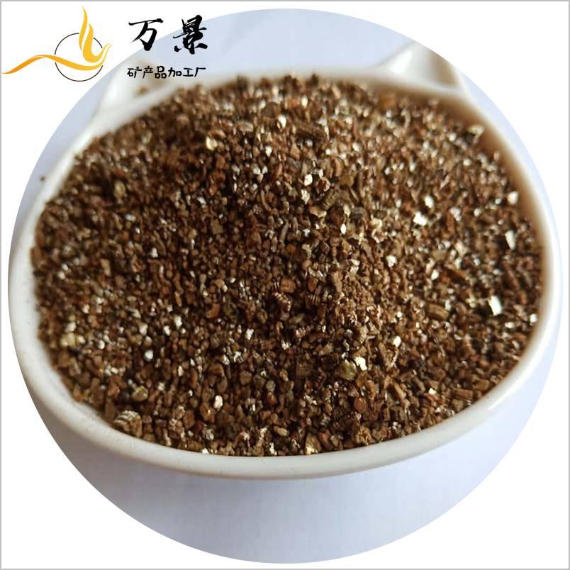 蛭石是一种育苗基质材料