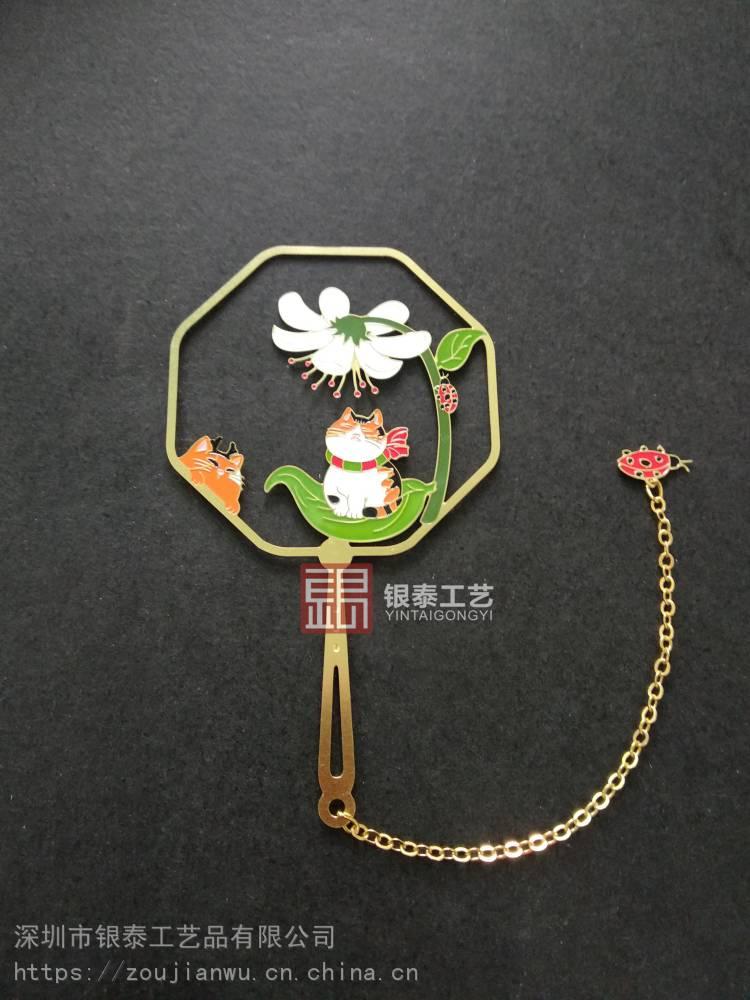 中国风金属书签-定制Logo创意书签