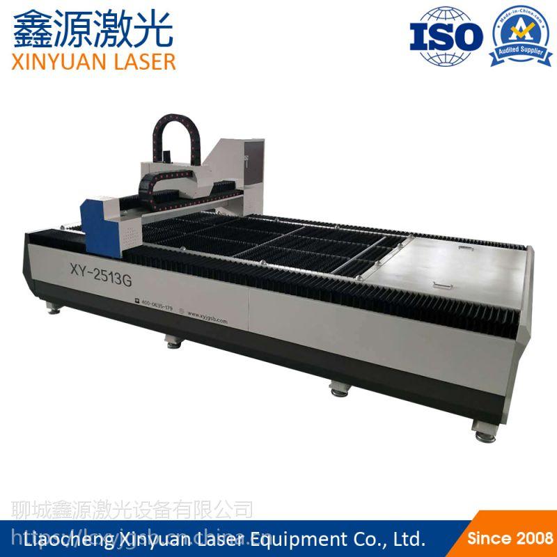 鑫源G3015型工業不鏽鋼碳鋼板CNC數控切割機小型光纖激光切割機