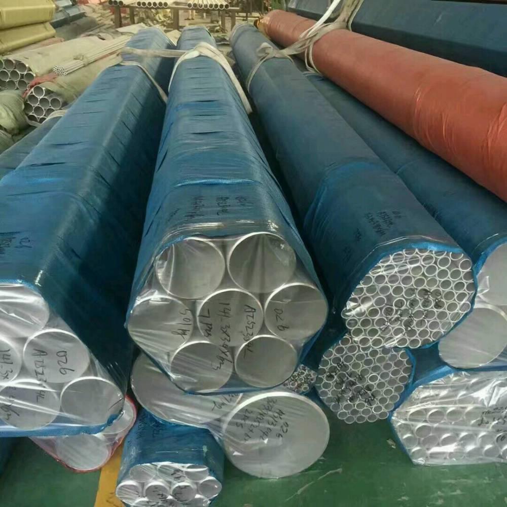 重庆不锈钢管厂家 304不锈钢管现货