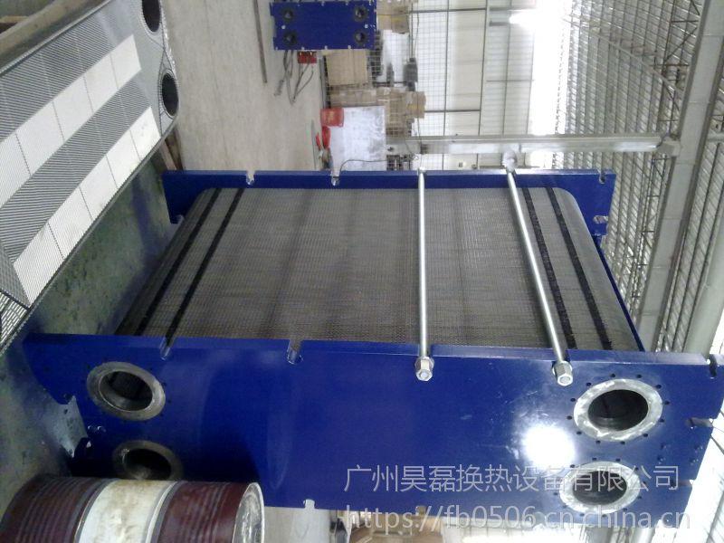 昊磊 HA-250HS 板式换热器