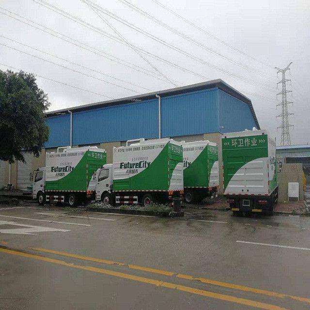 吸污净化车视频 工厂小区学校医院都可使用 无污染