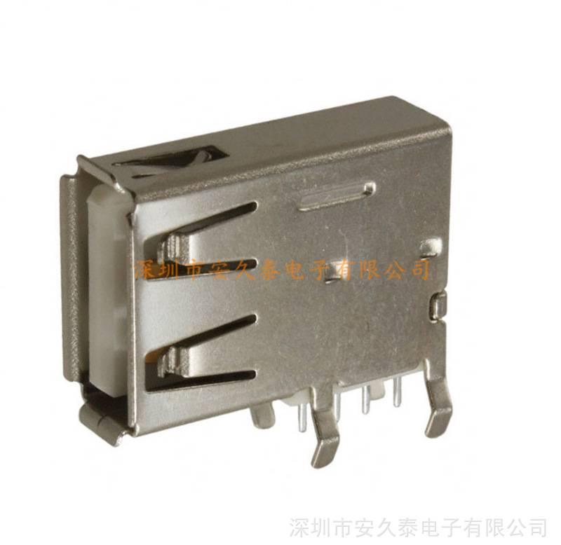 USB A型母头插座 侧立式 90度脚侧插 卷边 USB2.0 DIP 4脚
