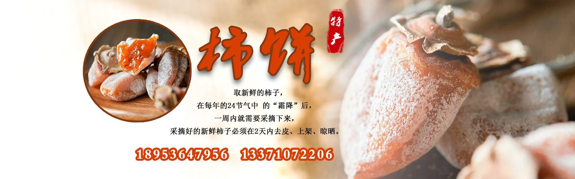 青州青鼎贸易有限公司