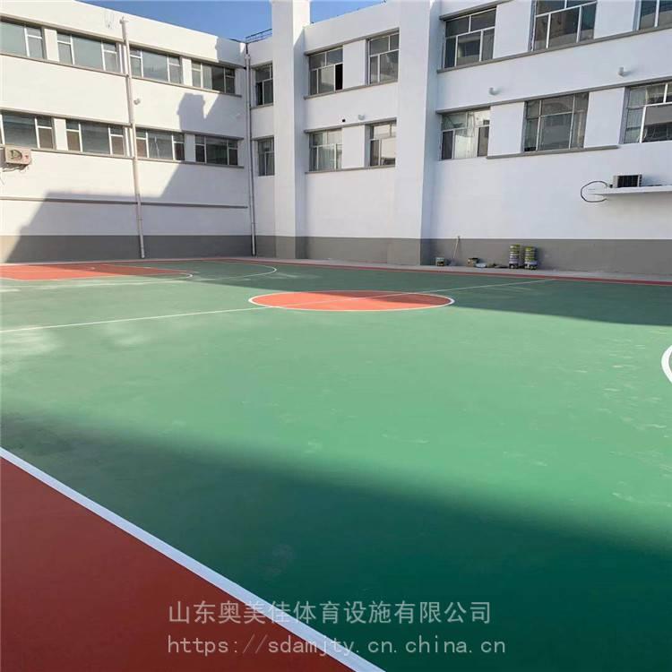 石家庄奥美佳体育厂家供应塑胶篮球场 硅pu篮球场 丙烯酸网球