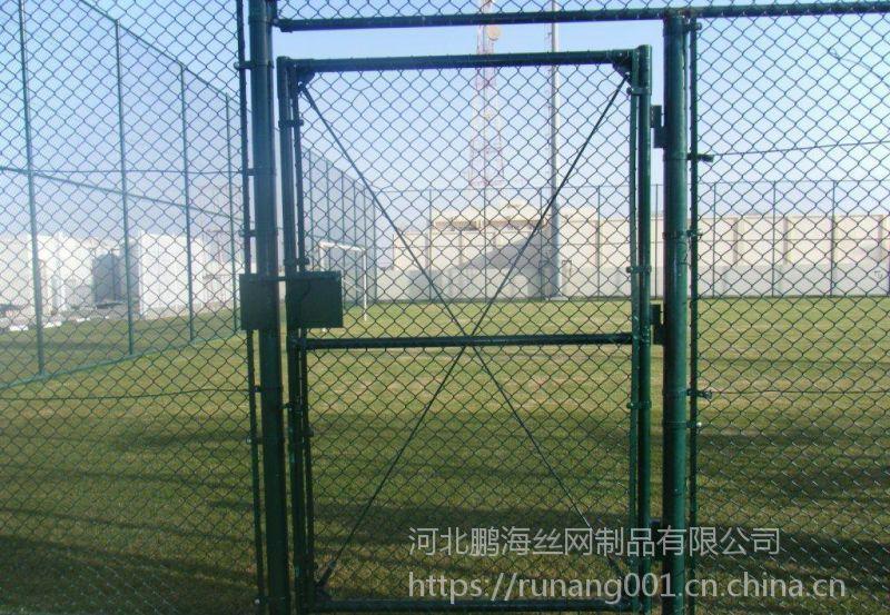 广东篮球场专用围栏网厂家
