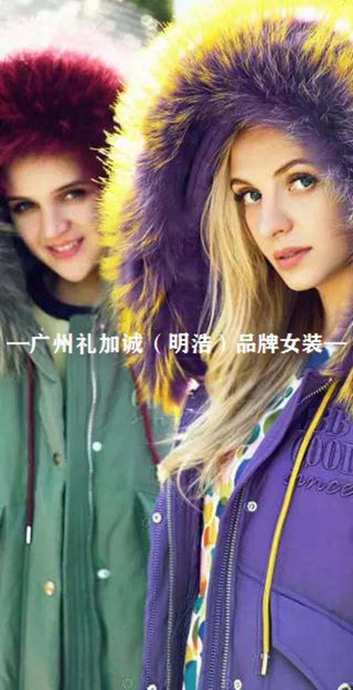 哈尔滨品牌鸭宝宝羽绒服折扣女装尾货批发货源 品牌女装折扣店走份一手货源