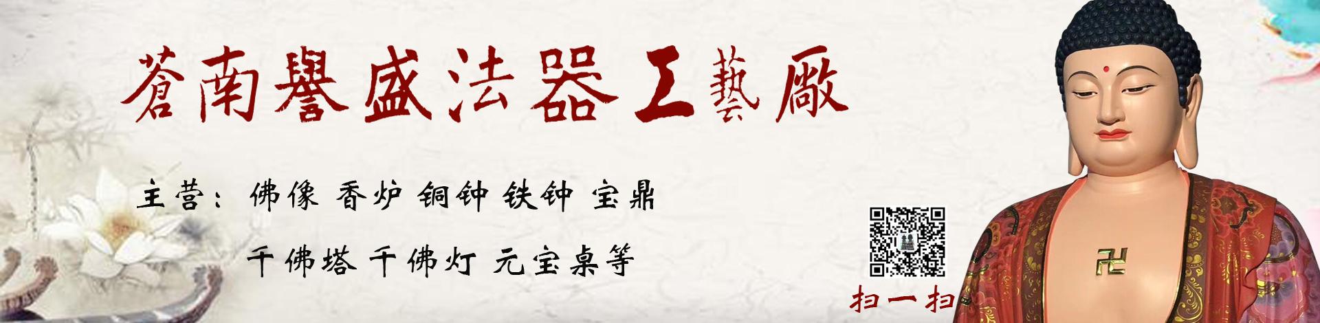 苍南县誉盛工艺厂