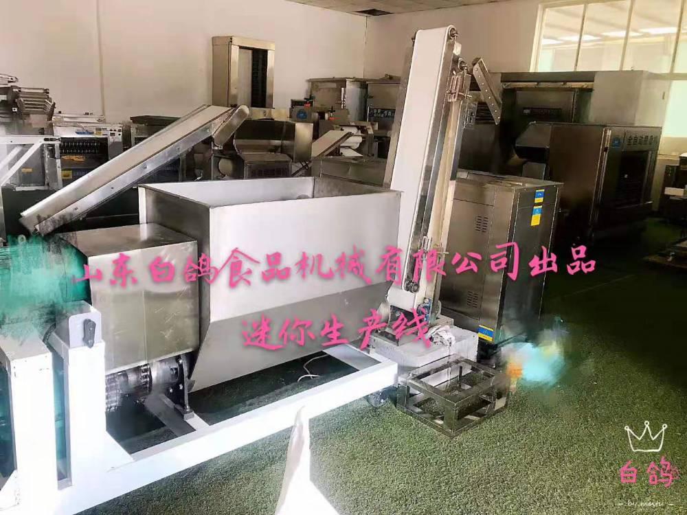 白鴿廠家直銷70-2型圓饅頭生產線