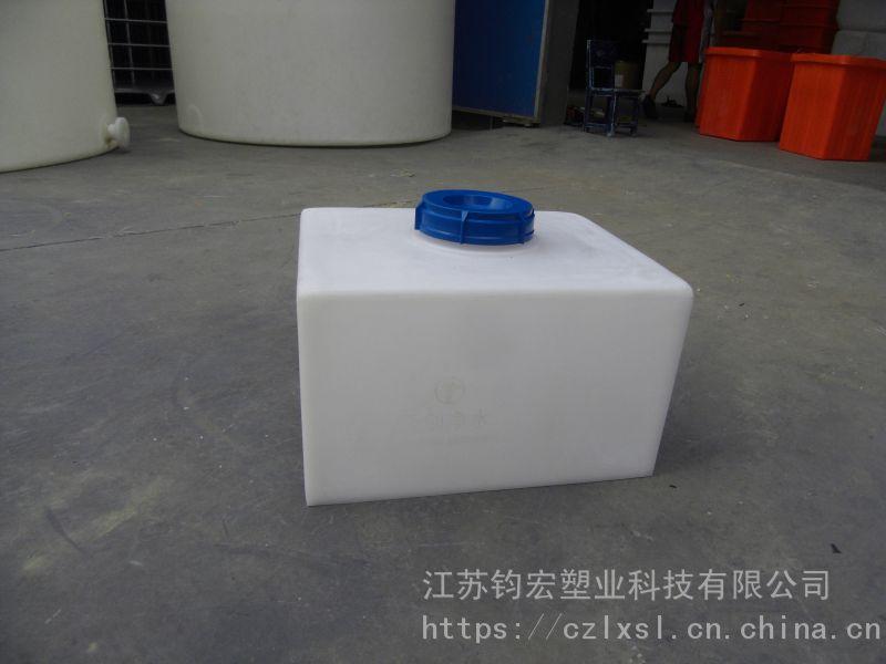 求购镇江方形加药箱40L加药箱设备用水箱