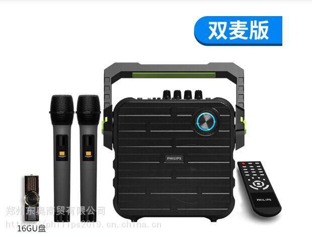 飞利浦/philips SD60S广场舞音箱户外拉杆便携式音响双麦升级版
