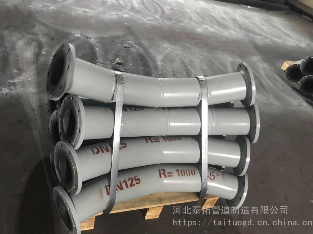 滄州90耐磨彎頭實體廠家