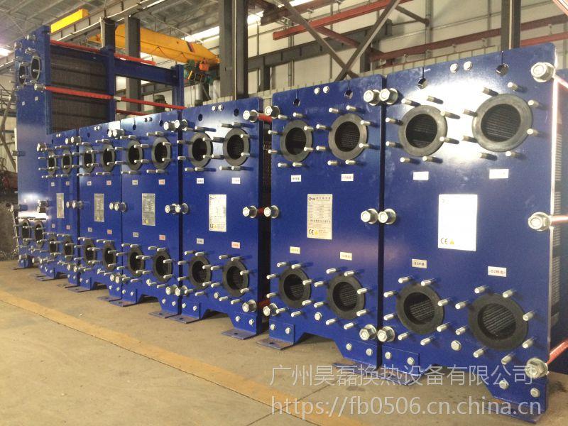 昊磊 HA-200HS 板式换热器
