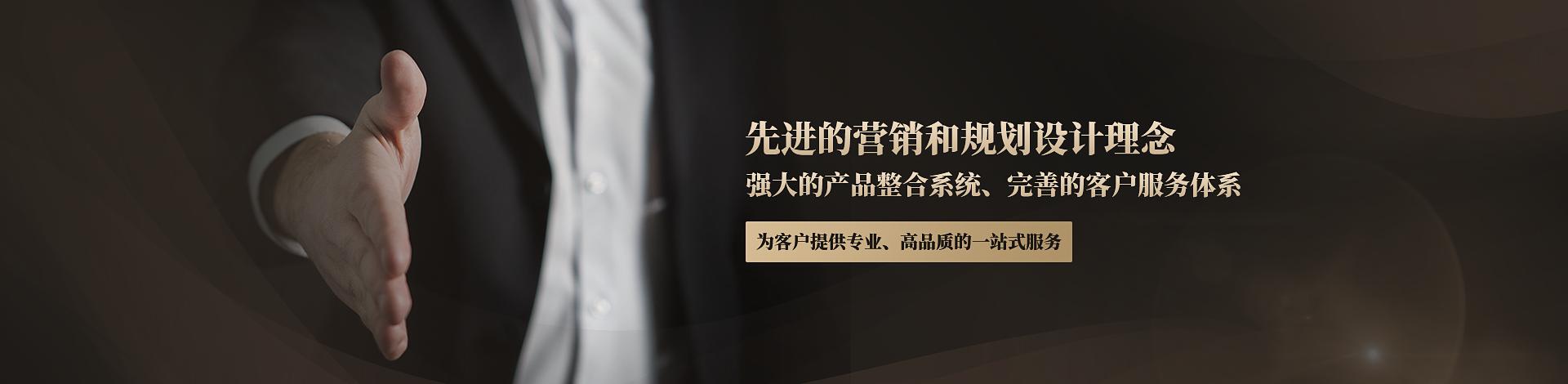 深圳市金宝来科技有限公司