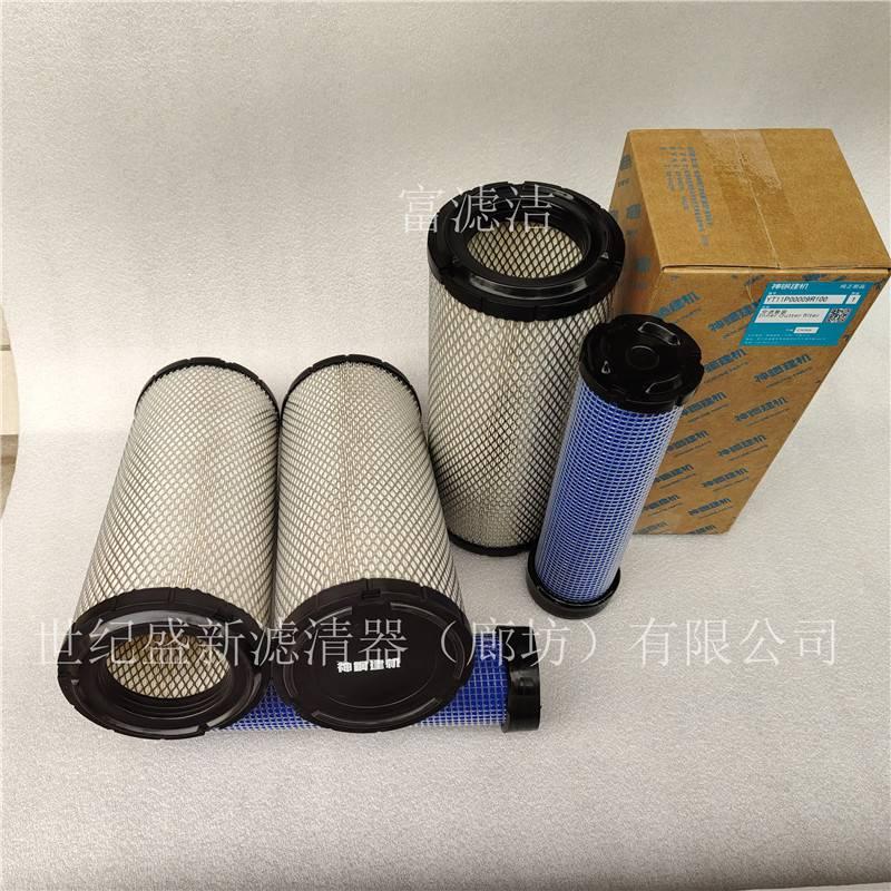 神鋼60-8空氣濾芯適配SK75-8石川島80N久保田KX183/185P827653富濾潔