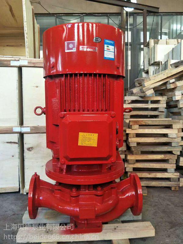 供应XBD6.0/30-100L消防泵/自动喷淋泵/消火栓泵,流量30L/S扬程60M管道增压水泵