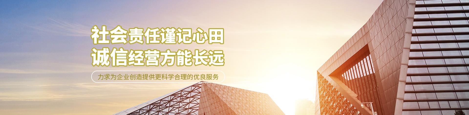 深圳市明为电子有限公司