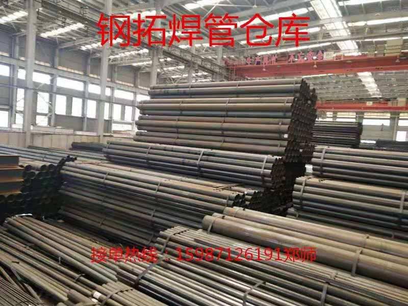 云南焊管厂家直销--Q235B