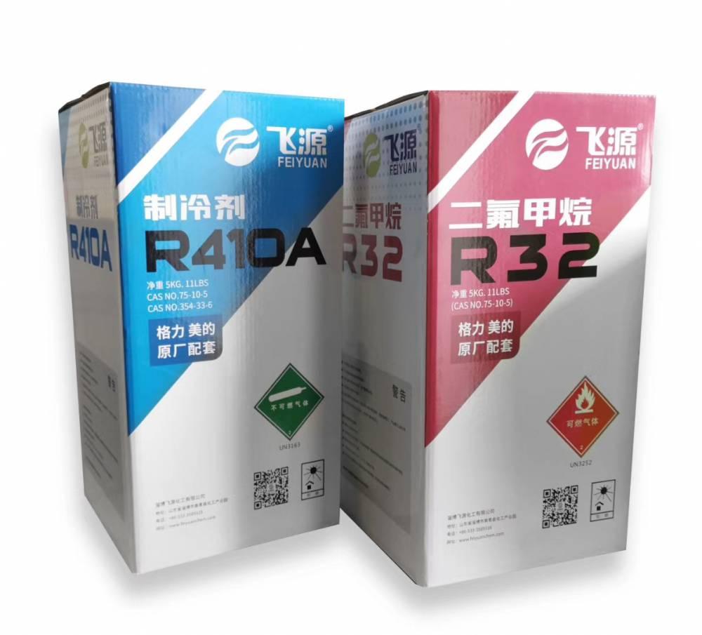 广东飞源制冷剂R32厂家配套原厂直发灭火剂干燥剂专用制冷剂