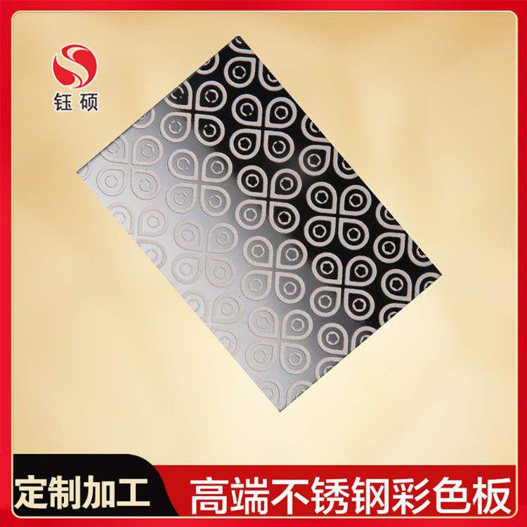黑色不锈钢和纹板_压纹不锈钢招牌哪里卖