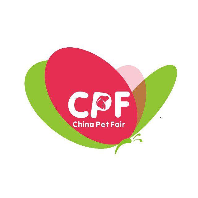 第九届CPF国际宠博会武汉展