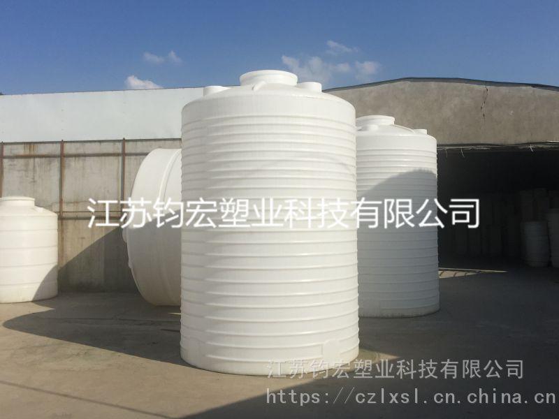 杭州8立方清洗储罐厂家滨江8000L清洗水箱批发