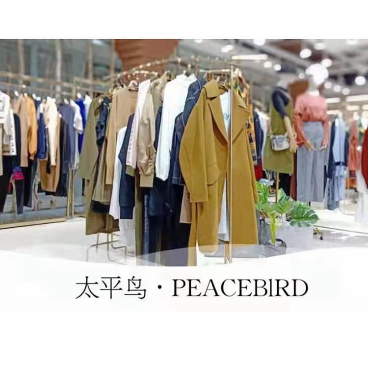 宁波一线品牌太平鸟折扣女装19秋装批发渠道货源就找广州明浩