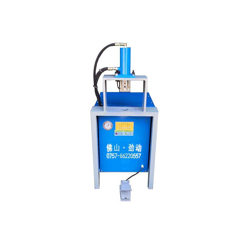 不锈钢冲孔机冲床防盗网高速打孔器铝合金电动手动小型液压冲孔机