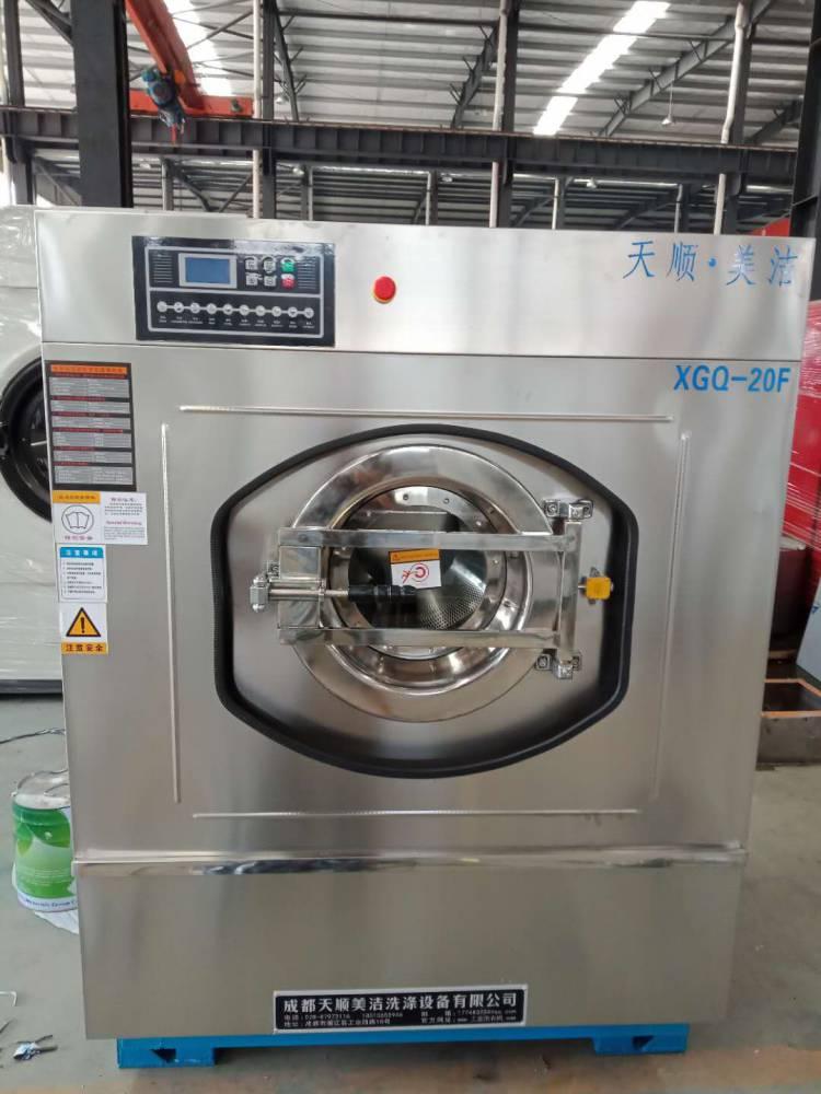 成都天顺美洁洗涤设备悬浮式洗脱机XGQ-20F-工业洗衣机-