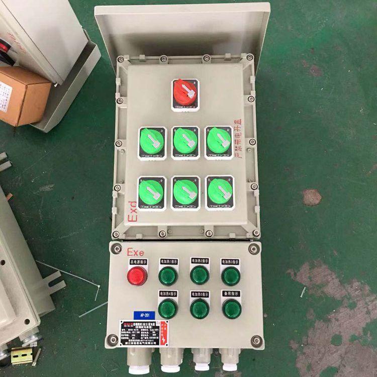 BXMD51防爆应急照明配电箱_防爆电控箱
